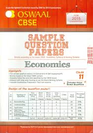 oswaal cbse sample question papers for class economics buy oswaal cbse sample question papers for class 11 economics share facebook