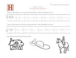 Tracing Alphabet Letter H free worksheet 300x232