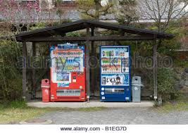Bus Vending Machine Kyoto Awesome Drink Machines In Kyoto Japan Stock Photo 48 Alamy
