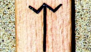 руна эар значение символа как правильно написать