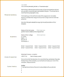 sample of one page resume how to make your resume one page foodcity me