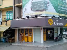 ธนาคารกรุงศรีอยุธยา สาขาสะพานจอมเกล้า เพชรบุรี, ราชบุรี — 7 ถนนเทเวศร์  ตำบลท่าราบ อำเภอเมืองเพชรบุรี เพชรบุรี 76000 ประเทศไทย, โทรศัพท์ 032 413  185, เวลาเปิดทำการ