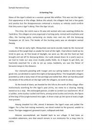 My Life Story Essay Example Applydocoument Co