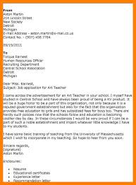 art teacher recommendation letter 5 art teacher cover letter enclosure format