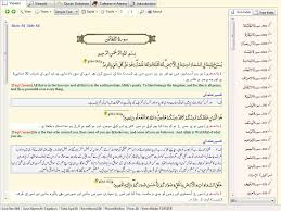 quran meaning in hindi software download