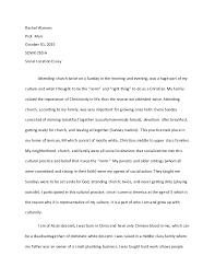 sowk social location essay