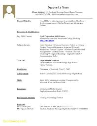 Resume Template For High School Student Inspirational High School Student Resume Template Best Templates 69