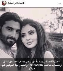 زوج مريم حسين السعودي يطلقها مع إعلان عن حملها! | منوعات - صحيفة الوسط  البحرينية - مملكة البحرين