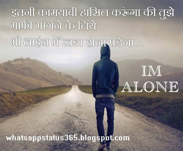 attitude shayri in english 2 lines