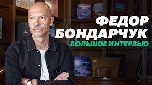 Бондарчук – о кризисе кино, Аурусе во