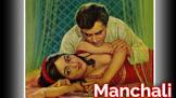 Nazima Manchali Movie