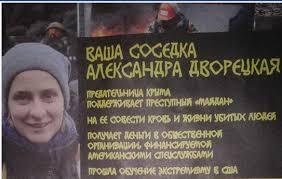 30 милиционеров жестоко избили защитников одесского Майдана: Не прекратите свою деятельность - ответите за все, что произойдет в городе - Цензор.НЕТ 9857