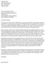 sarah housers portfolio wix com toms promotional letter