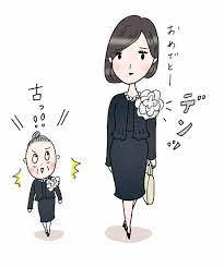 卒業 式 スーツ 母親 40 代