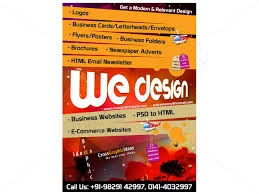 flyer companies eye catching flyer design custom flyer designs corporate flyer