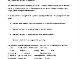 example of argumentative essay essay argumentative examples 8 argumentative essay examples premium templates