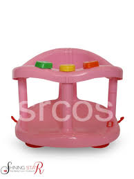 keter infant baby bath ring tub seat color pink brand new fast shpping