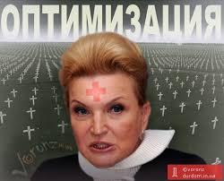 """Україні було б вигідним розширення """"нормандського"""" формату до """"будапештського"""", - Безсмертний - Цензор.НЕТ 5199"""