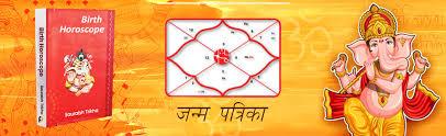 Free Nirayana Bhava Chalit Chart Birth Horoscope Get Your Online Horoscope Prediction At