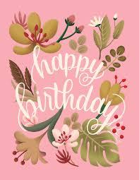 Send A Birthday Card Postable