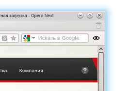 Visual Event extension - Opera add-ons