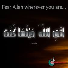 Fear Allah Wherever You Are Hadith Magnificent Downloading Arabic Quotes