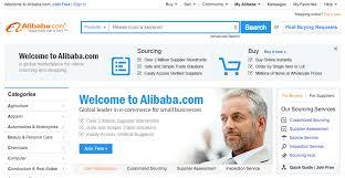 Ali baba site
