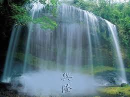 Caree feng shui wallpapers