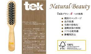 enjoy tokusen tek brush hair slim natural tek162003nr