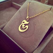 arabic calligraphy letter pendant personalized arabic initial pendant arabic alphabet letter necklace