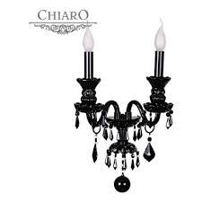 <b>Бра Chiaro Барселона 313020502</b> — купить в интернет-магазине ...