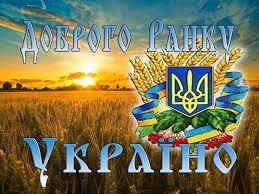 По результатам ВНО-2017 составлен рейтинг лучших школ Украины - Цензор.НЕТ 4271