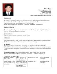 Hotel Job Resume Sample Resume Sample For Ojt Hotel And Restaurant Management Bongdaao Com 73