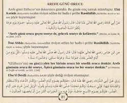 Arefe Günü Oruç Tutmanın Faziletleri - Cübbeli Ahmet Hoca'dan Dua ve  Zikirler