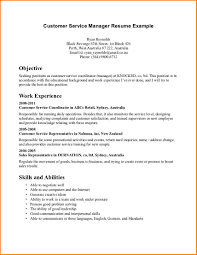 Fing Resume Wizard Microsoft Office 2017 Esl Homework Writers