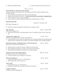 data entry representative resume may 26 2012 resume for data entry