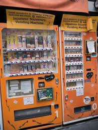 Souvenir Vending Machine Mesmerizing Souvenir Vending Machine Vend Pinterest Vending Machine