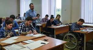В Азербайджане инвалидам помогут получить диплом