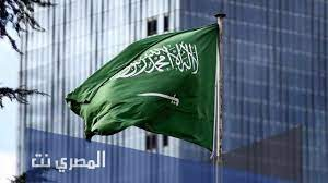 حدود السعودية البرية مع كم دولة - المصري نت