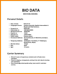 Biodata Example Professional Picture Personal Bio Data Punil Mishra