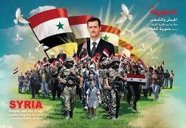 Resultado de imagen para ejercito arabe de siria