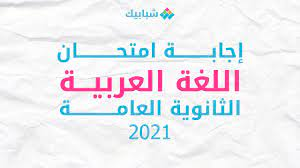جمع كلمة حليب في اللغة العربية - شبابيك
