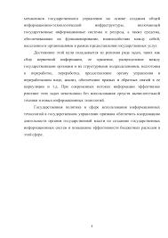 Отчет по практике на заказ на studentam in ru