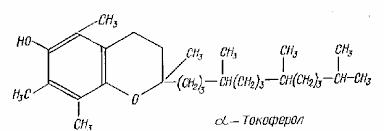 Дипломная работа на тему Некоторые физико химические свойства   hello html m5825544b gif
