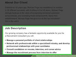 image titled write a cover letter for a recruitment consultant step 2 steps on how to write a cover letter