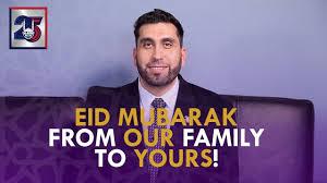 <b>Eid Mubarak</b> from our Family to Yours - Ramadan 2018 - <b>Islamic</b> ...