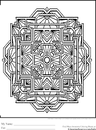 Small Picture Advanced Coloring Pages jacbme