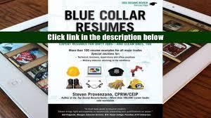 Audiobook Blue Collar Resumes Steve Provenzano For Ipad Video