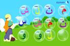 исламские картинки для iphone