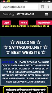 Faridabad Ka Chart New Faridabad Game Faridabad Satta Result Chart 2019